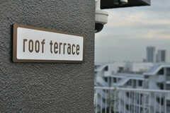 屋上のサイン。(2013-09-18,共用部,OTHER,5F)