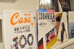 雑誌はアップデートされていくとの事。(2009-12-21,共用部,OTHER,1F)