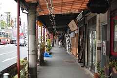 東海道沿いはアーケード商店街になっています。(2016-04-21,共用部,ENVIRONMENT,1F)