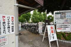 市営地下鉄ブルーライン・片倉町駅前には駐輪場が。(2016-05-20,共用部,ENVIRONMENT,1F)