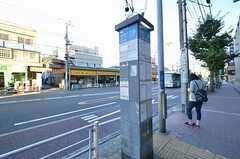 最寄りのバス停の様子。(2015-10-08,共用部,ENVIRONMENT,1F)