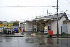 JR鶴見線・鶴見小野駅の様子。(2016-04-07,共用部,ENVIRONMENT,1F)