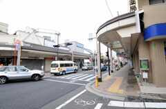 京急本線・横須賀中央駅からシェアハウスへ向かう道の様子。(2010-10-15,共用部,ENVIRONMENT,1F)