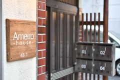 シェアハウスのサイン。専有部ごとにポストが用意されています。(2019-01-21,周辺環境,ENTRANCE,1F)