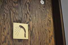 シャワールームのサイン。(2013-05-20,共用部,BATH,1F)