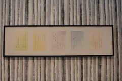 リビングにも榎原香舟氏の作品が飾られています。(2017-10-10,共用部,LIVINGROOM,1F)