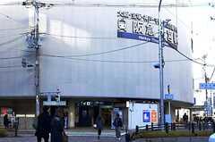 阪急電鉄京都本線・大宮駅の様子。(2016-01-20,共用部,ENVIRONMENT,1F)