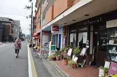 叡山鉄道・一乗寺駅からシェアハウスへ向かう道の様子。(2014-09-10,共用部,ENVIRONMENT,1F)