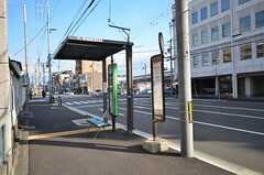 最寄りのバス停。(2016-02-16,共用部,ENVIRONMENT,1F)