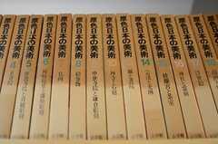 日本の美術史を学ぶ。(2014-04-09,共用部,LIVINGROOM,1F)