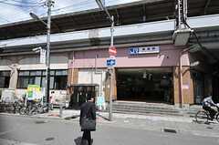 JR環状線・福島駅の様子。(2013-07-01,共用部,ENVIRONMENT,1F)
