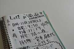 コミュニケーション用のノートが置かれています。(2015-11-17,共用部,OTHER,5F)
