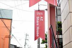 シ柱に取り付けられた赤いフラッグが印象的です。(2013-04-01,共用部,OUTLOOK,1F)