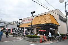 京阪線・森小路駅周辺のスーパー。(2017-10-25,共用部,ENVIRONMENT,1F)