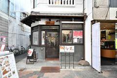空堀商店街のなかにあるカフェ。(2017-04-04,共用部,ENVIRONMENT,1F)