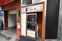 商店街の自動販売機では源泉も購入できます。不思議なシステム。(2017-04-04,共用部,ENVIRONMENT,1F)