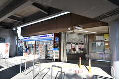 大阪市営地下鉄谷町線・駒川中野駅前の様子。(2017-10-25,共用部,ENVIRONMENT,1F)