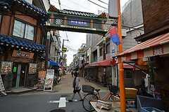 シェアハウスのすぐ近くには韓国人街があります。(2015-03-16,共用部,ENVIRONMENT,1F)