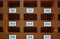 郵便受けは部屋ごとに分かれています。(2013-05-21,周辺環境,ENTRANCE,1F)