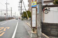 最寄りのバス停の様子。(2017-03-06,共用部,ENVIRONMENT,1F)