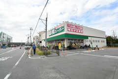 シェアハウスのすぐ裏手に業務スーパーがあります。(2019-10-17,共用部,ENVIRONMENT,1F)