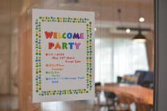 ウェルカムパーティーが開催されるようです。(2017-04-17,共用部,LIVINGROOM,1F)