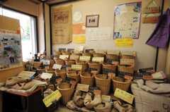 近所には、良い香りのするコーヒー豆屋さんもあります。(2010-06-11,共用部,ENVIRONMENT,1F)