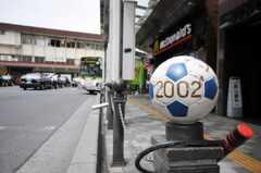 サッカーボールを発見。さすが浦和レッズの本拠地です。(2010-06-11,共用部,ENVIRONMENT,1F)