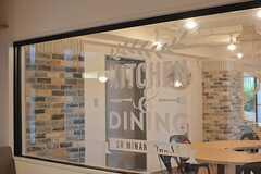 キッチン&ダイニングのサイン。(2015-10-13,共用部,LIVINGROOM,1F)