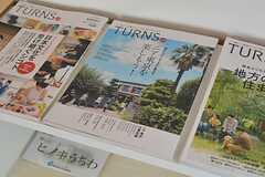 本棚には移住を意識した雑誌が置かれています。(2016-03-01,共用部,OTHER,1F)