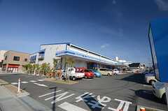 住宅近くにはスーパーがあります。(2015-12-09,共用部,ENVIRONMENT,1F)