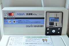 洗濯機はコイン式です。(2013-05-28,共用部,LAUNDRY,4F)