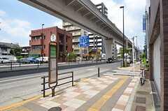 最寄りのバス停。(2014-07-14,共用部,ENVIRONMENT,1F)