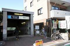 東京メトロ千代田線・千駄木駅の様子。(2011-02-25,共用部,ENVIRONMENT,1F)