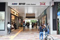京王線・調布駅の様子。(2017-10-17,共用部,ENVIRONMENT,1F)