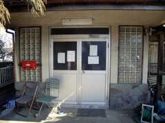 シェアハウスの正面玄関の様子。(2008-02-07,周辺環境,ENTRANCE,1F)