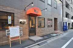 飲食店の入り口の様子。(2014-01-14,共用部,OTHER,1F)