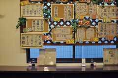 飲食店の様子3。入居者の方は、おまかせ定食を特別価格で頂けるのだそう。(2014-01-14,共用部,OTHER,1F)