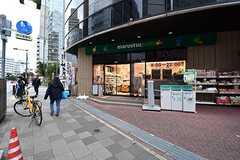 建物の隣にはスーパーがあります。(2016-12-22,共用部,ENVIRONMENT,1F)