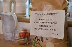 事業者さんからのプレゼントが届いていました。(2013-12-15,共用部,LIVINGROOM,3F)