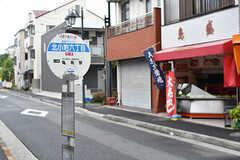 亀有駅前までのバス停も徒歩1分。(2017-06-25,共用部,ENVIRONMENT,1F)