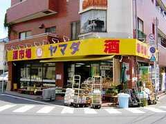 最寄のスーパー(酒屋)(2006-07-13,共用部,ENVIRONMENT,1F)