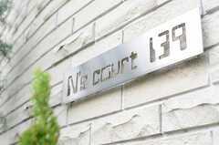 シェアハウスのサイン。(2011-08-26,共用部,OUTLOOK,1F)