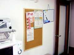ラウンジの壁に設置されたコミュニケーション・ボード。(2007-04-21,共用部,OTHER,2F)
