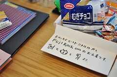 フジロックのおみやげもありました。(2012-08-05,共用部,KITCHEN,1F)