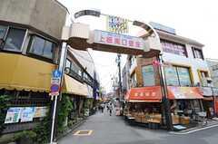 東武東上線・上板橋駅から、住居に向かう途中にある商店街。(2012-07-13,共用部,ENVIRONMENT,1F)