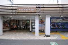 東武東上線・東武練馬駅の様子。(2013-03-14,共用部,ENVIRONMENT,1F)