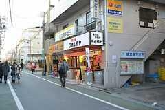 都営三田線・蓮根駅周辺の様子。(2016-03-01,共用部,ENVIRONMENT,1F)
