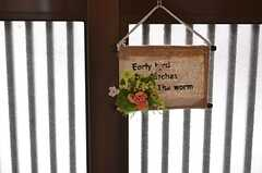 玄関に飾られたメッセージ。(2015-03-16,周辺環境,ENTRANCE,1F)