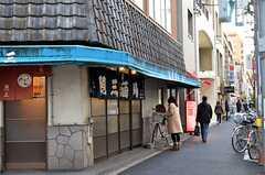 JR中央総武線・新小岩駅周辺の様子。(2016-01-07,共用部,ENVIRONMENT,1F)